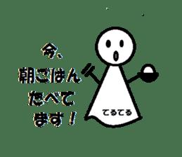 """Of Teruterubozu """"Teru Teru"""" sticker #2636771"""