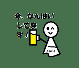 """Of Teruterubozu """"Teru Teru"""" sticker #2636773"""