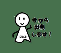 """Of Teruterubozu """"Teru Teru"""" sticker #2636774"""