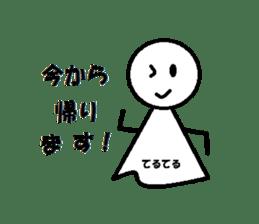 """Of Teruterubozu """"Teru Teru"""" sticker #2636775"""