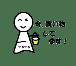 """Of Teruterubozu """"Teru Teru"""" sticker #2636776"""