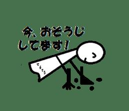 """Of Teruterubozu """"Teru Teru"""" sticker #2636777"""