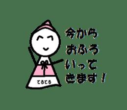 """Of Teruterubozu """"Teru Teru"""" sticker #2636780"""