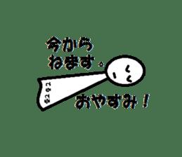 """Of Teruterubozu """"Teru Teru"""" sticker #2636781"""