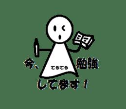 """Of Teruterubozu """"Teru Teru"""" sticker #2636782"""