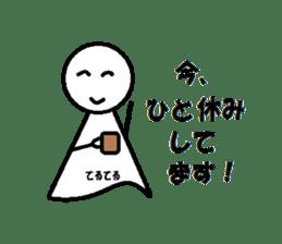 """Of Teruterubozu """"Teru Teru"""" sticker #2636783"""