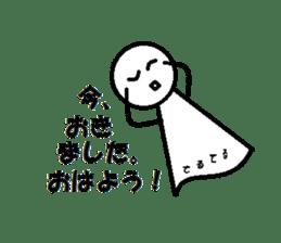 """Of Teruterubozu """"Teru Teru"""" sticker #2636784"""