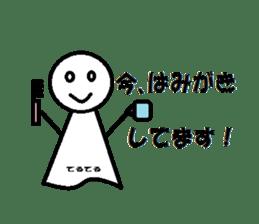 """Of Teruterubozu """"Teru Teru"""" sticker #2636785"""