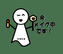 """Of Teruterubozu """"Teru Teru"""" sticker #2636788"""
