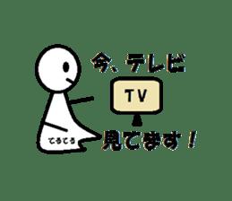 """Of Teruterubozu """"Teru Teru"""" sticker #2636789"""