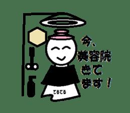 """Of Teruterubozu """"Teru Teru"""" sticker #2636790"""