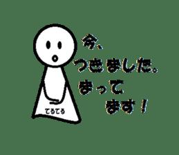 """Of Teruterubozu """"Teru Teru"""" sticker #2636791"""