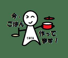 """Of Teruterubozu """"Teru Teru"""" sticker #2636792"""