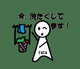 """Of Teruterubozu """"Teru Teru"""" sticker #2636793"""