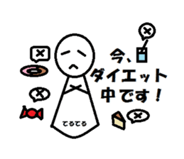 """Of Teruterubozu """"Teru Teru"""" sticker #2636794"""