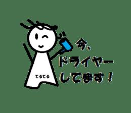 """Of Teruterubozu """"Teru Teru"""" sticker #2636795"""