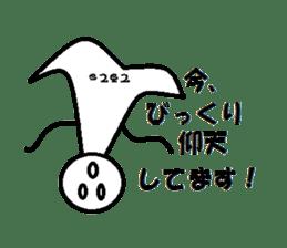 """Of Teruterubozu """"Teru Teru"""" sticker #2636797"""
