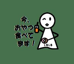 """Of Teruterubozu """"Teru Teru"""" sticker #2636798"""