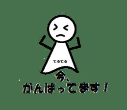 """Of Teruterubozu """"Teru Teru"""" sticker #2636799"""
