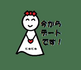 """Of Teruterubozu """"Teru Teru"""" sticker #2636803"""