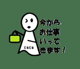 """Of Teruterubozu """"Teru Teru"""" sticker #2636804"""