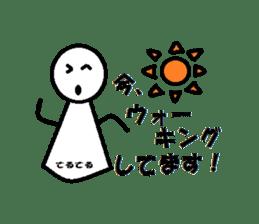 """Of Teruterubozu """"Teru Teru"""" sticker #2636807"""