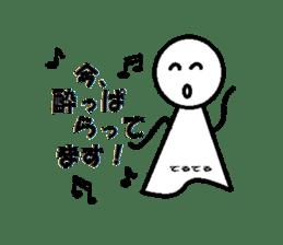 """Of Teruterubozu """"Teru Teru"""" sticker #2636809"""