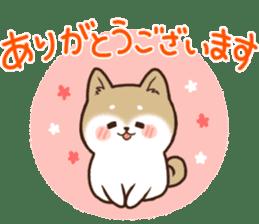 Pupi Dog sticker #2636853