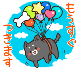 Pupi Dog sticker #2636889