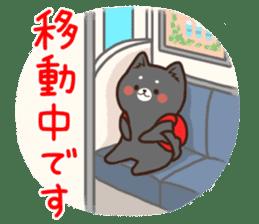 Pupi Dog sticker #2636890