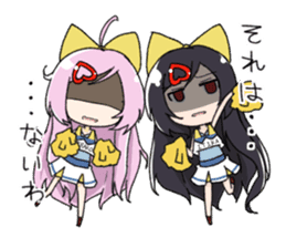 "MoeSticker"" ITIKA & SAKURAKO "" sticker #2637769"