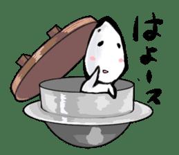 yonesuke sticker #2638739