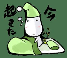 yonesuke sticker #2638742
