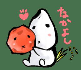 yonesuke sticker #2638743