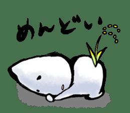 yonesuke sticker #2638744