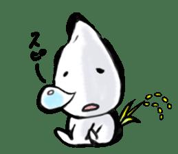 yonesuke sticker #2638747