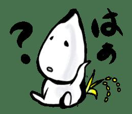 yonesuke sticker #2638751