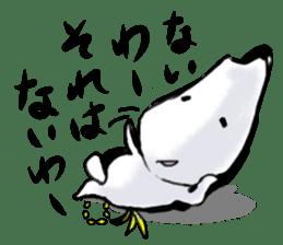 yonesuke sticker #2638752