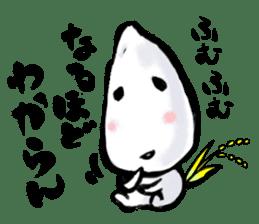 yonesuke sticker #2638753