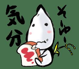 yonesuke sticker #2638754