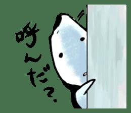 yonesuke sticker #2638758