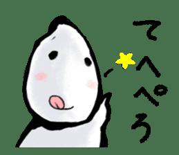 yonesuke sticker #2638759