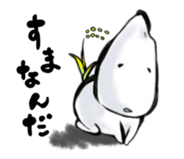 yonesuke sticker #2638764