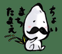 yonesuke sticker #2638766
