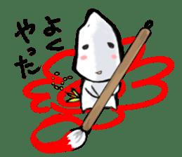 yonesuke sticker #2638767