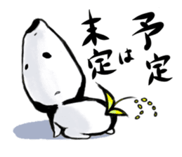 yonesuke sticker #2638771