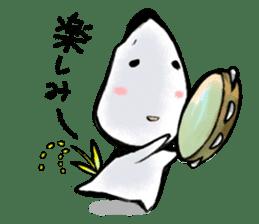 yonesuke sticker #2638773