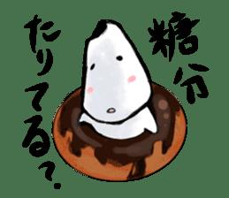 yonesuke sticker #2638774