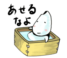yonesuke sticker #2638776