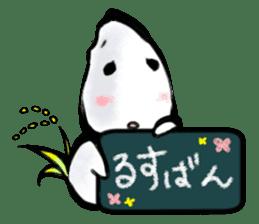 yonesuke sticker #2638777